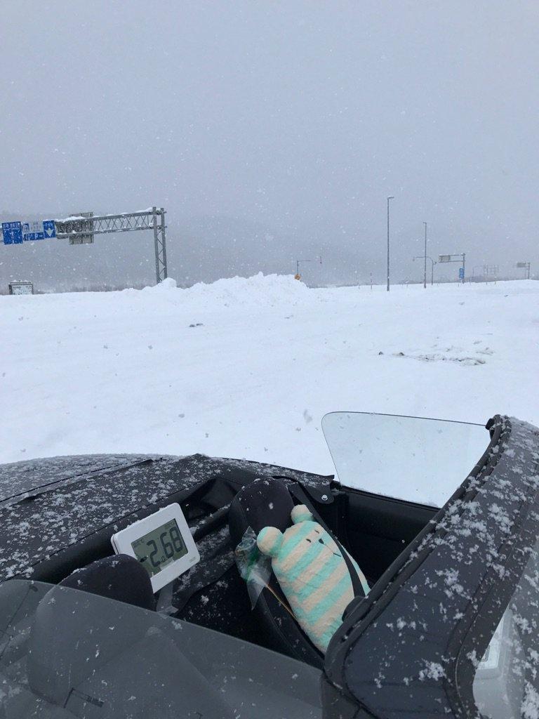 雪がけっこう降ってきた。先を急ごう。 https://t.co/riF1chMSxB