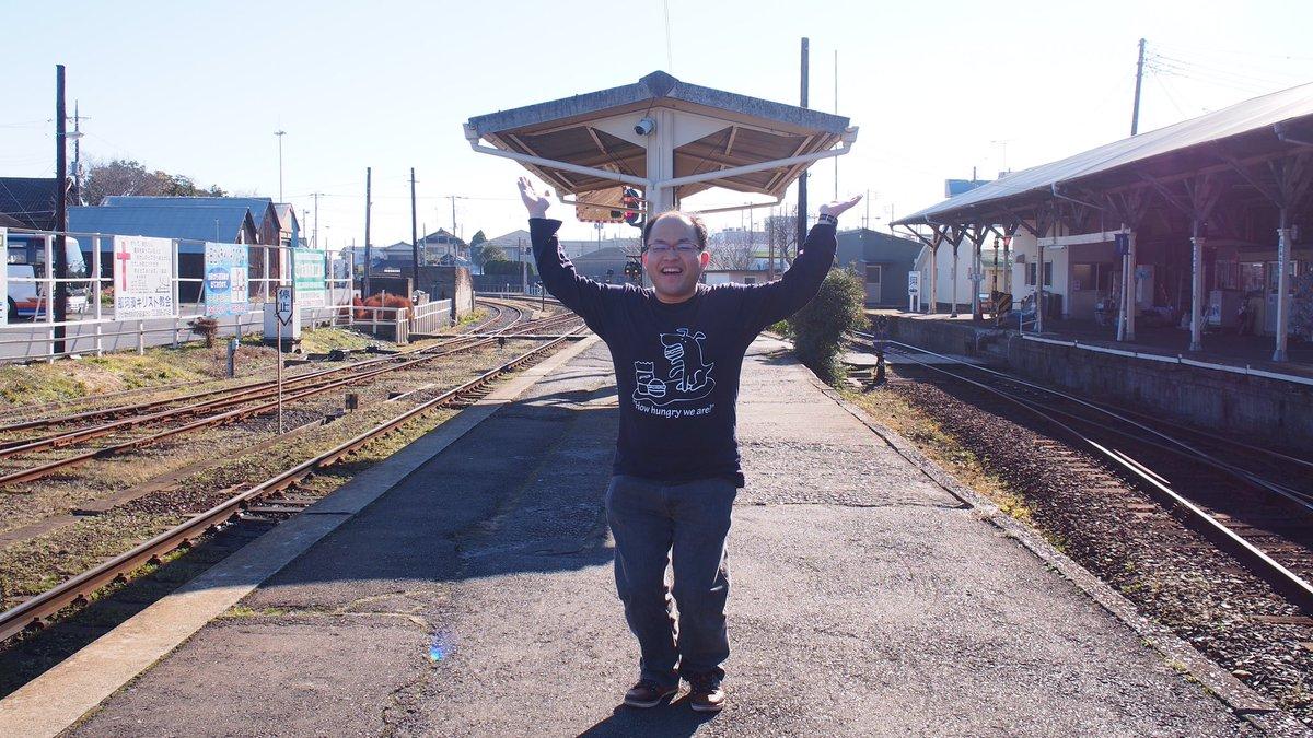シュッパツシンコウ・シサカンコおじさん https://t.co/wH1Bl0Ao1D