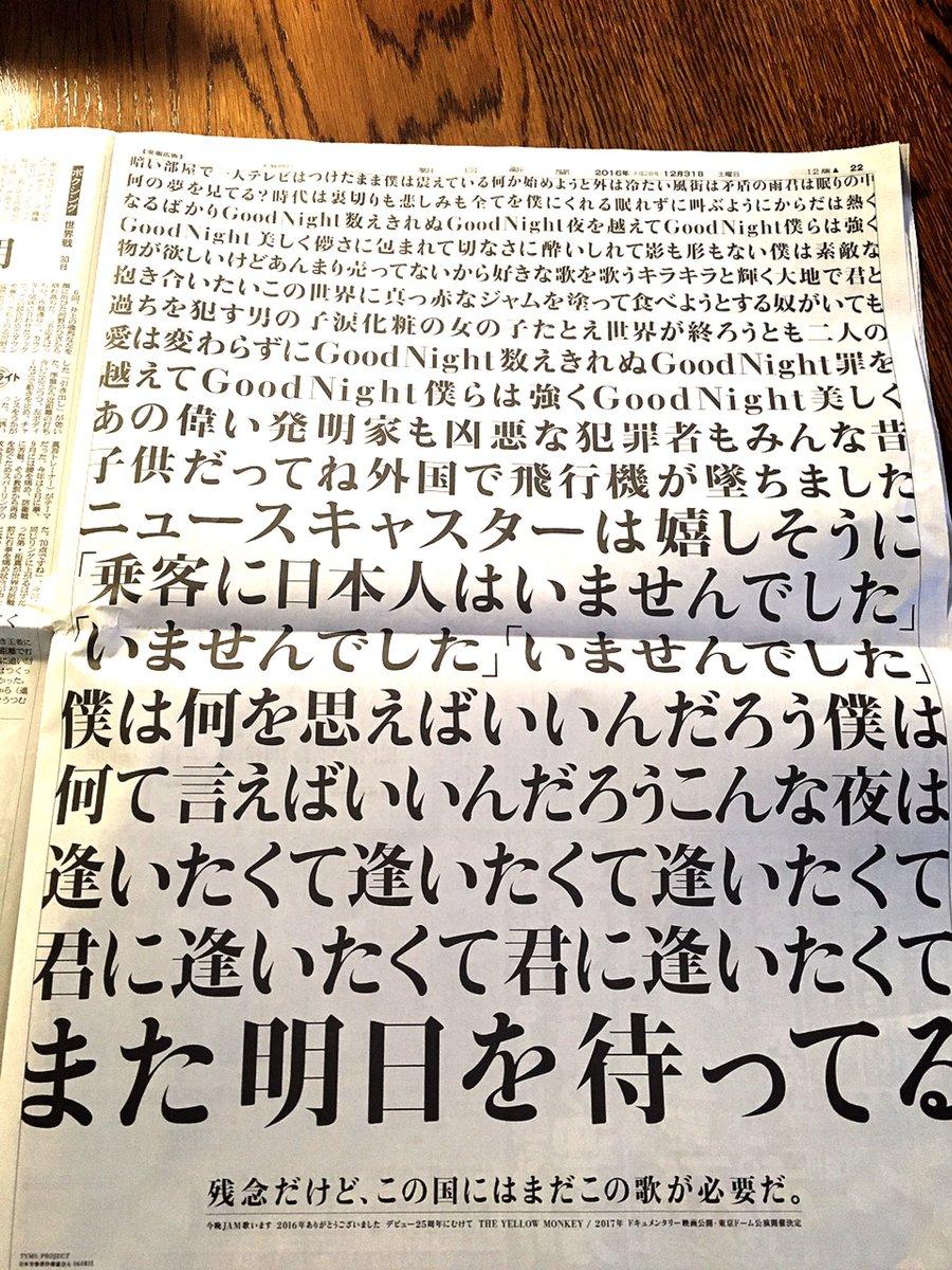 ふおおおおお https://t.co/RFjOOJU1Qc