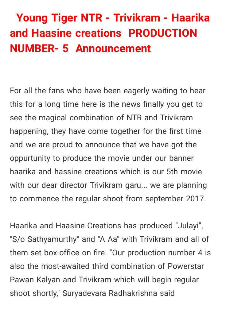 Young Tiger @tarak9999 and Trivikram film is officially on. Here's the press release #NTR28 https://t.co/00xOpYQmfj