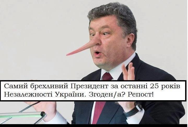 """Зеленський пообіцяв боротися з контрабандистами та їхнім """"дахом"""": """"Хвилюватимуться"""" - Цензор.НЕТ 109"""