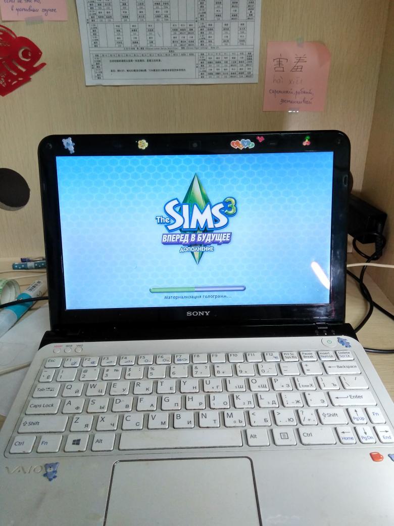 The sims 3 вперед в будущее limited edition
