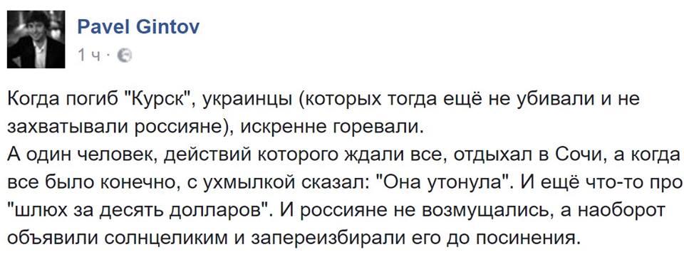 Подозреваемого в двойном убийстве на Одесчине взяли в кольцо, ему предлагают сдаться, - полиция - Цензор.НЕТ 3110