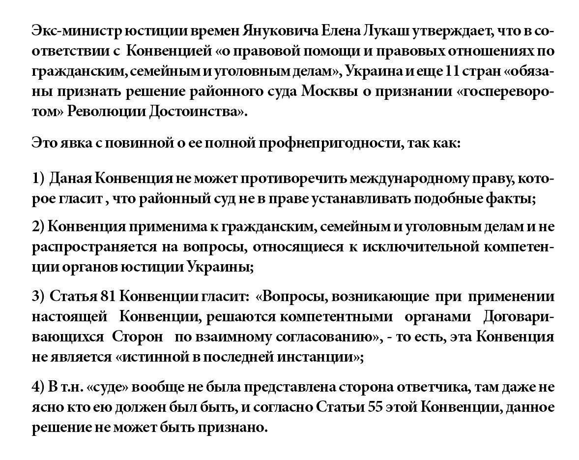 Россия в течение многих лет использует обломки самолета президента Польши в политических играх, - Ващиковский - Цензор.НЕТ 3919