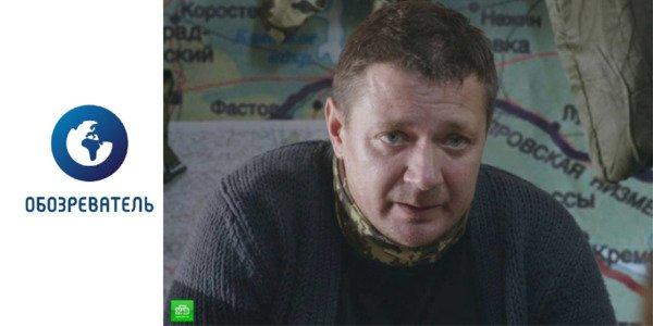 Противодействие российской агрессии останется приоритетом внешней политики Украины, - Гопко - Цензор.НЕТ 6913