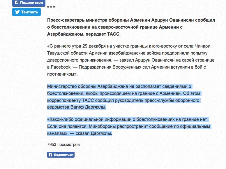 Azerbaijan MoD denies shooting