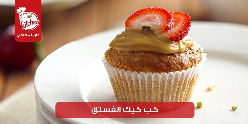 طعام - Magazine cover