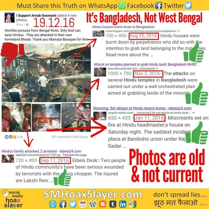 "Fake photos being shared on social media as pics of ""riots"" in Bengal https://t.co/UaWio7Krpj"