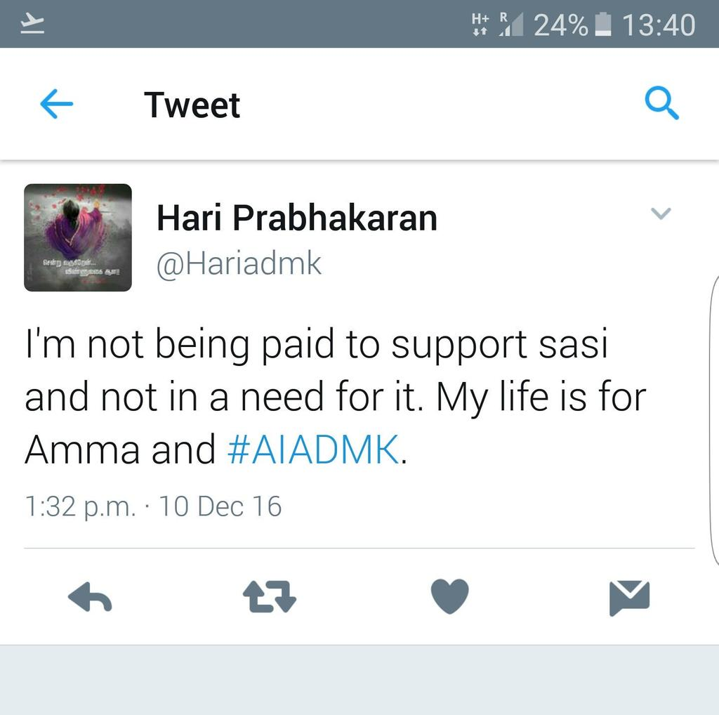 .@Hariadmk hi bro, payment received ? https://t.co/D8mbatGLoC