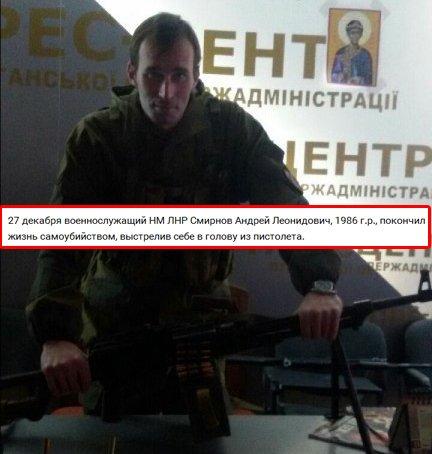 ГПУ обжаловала решение Интерпола о снятии с розыска Богатыревой - Цензор.НЕТ 6445