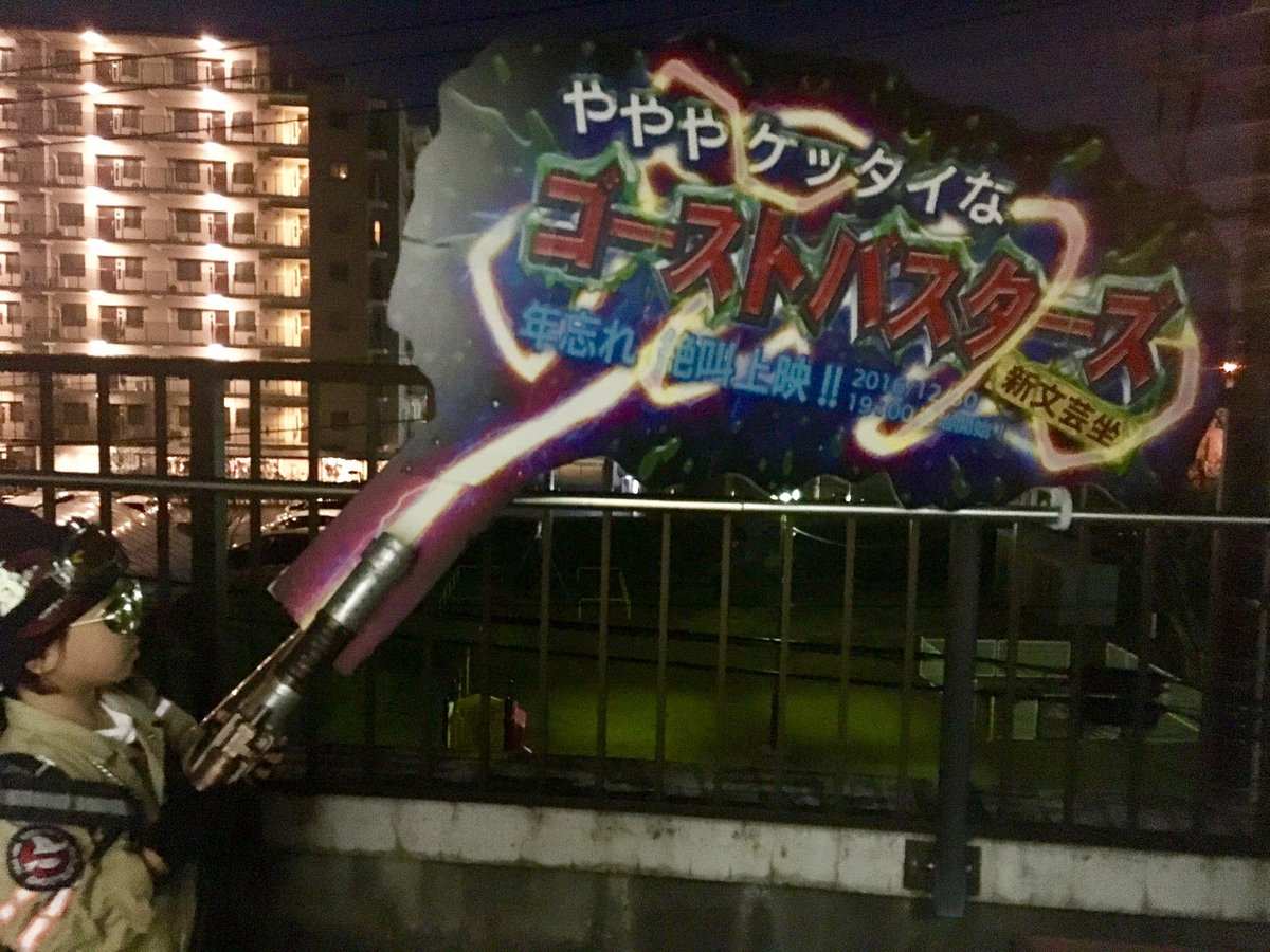 新潟県産米「103」やや良に改善 20年作況 ...