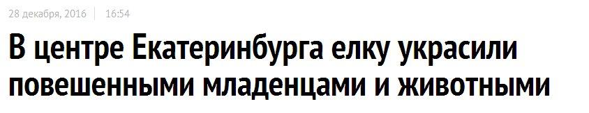 Россия в течение многих лет использует обломки самолета президента Польши в политических играх, - Ващиковский - Цензор.НЕТ 594