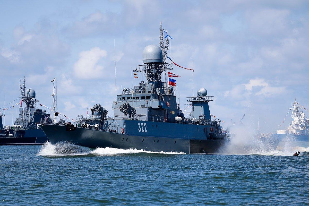 корабли российского флота фото воинской службе носили