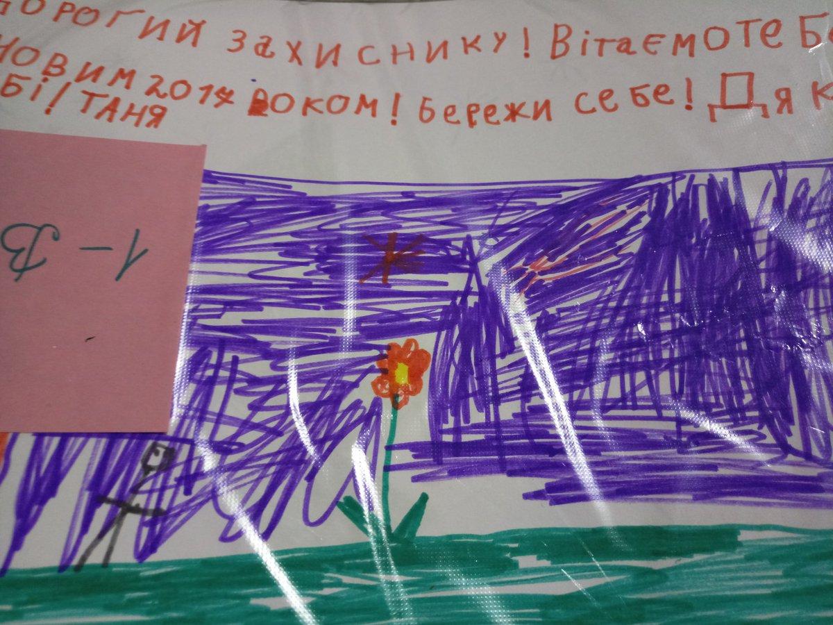 За минувшие сутки Широкино, Талаковка и Новозвановка обстреляны из минометов. Под Попасной произошло боестолкновение, - пресс-центр штаба АТО - Цензор.НЕТ 9596