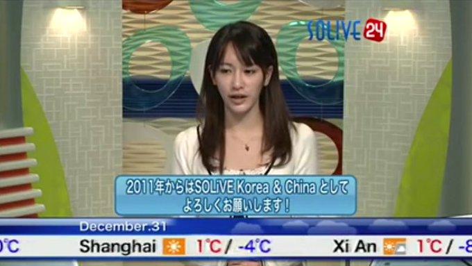 データ男@千葉市(@EYamaga)/2016...
