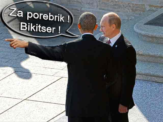 Обама подписал указ о новых санкциях против РФ. Они коснутся шести организаций, в том числе и ФСБ - Цензор.НЕТ 3139