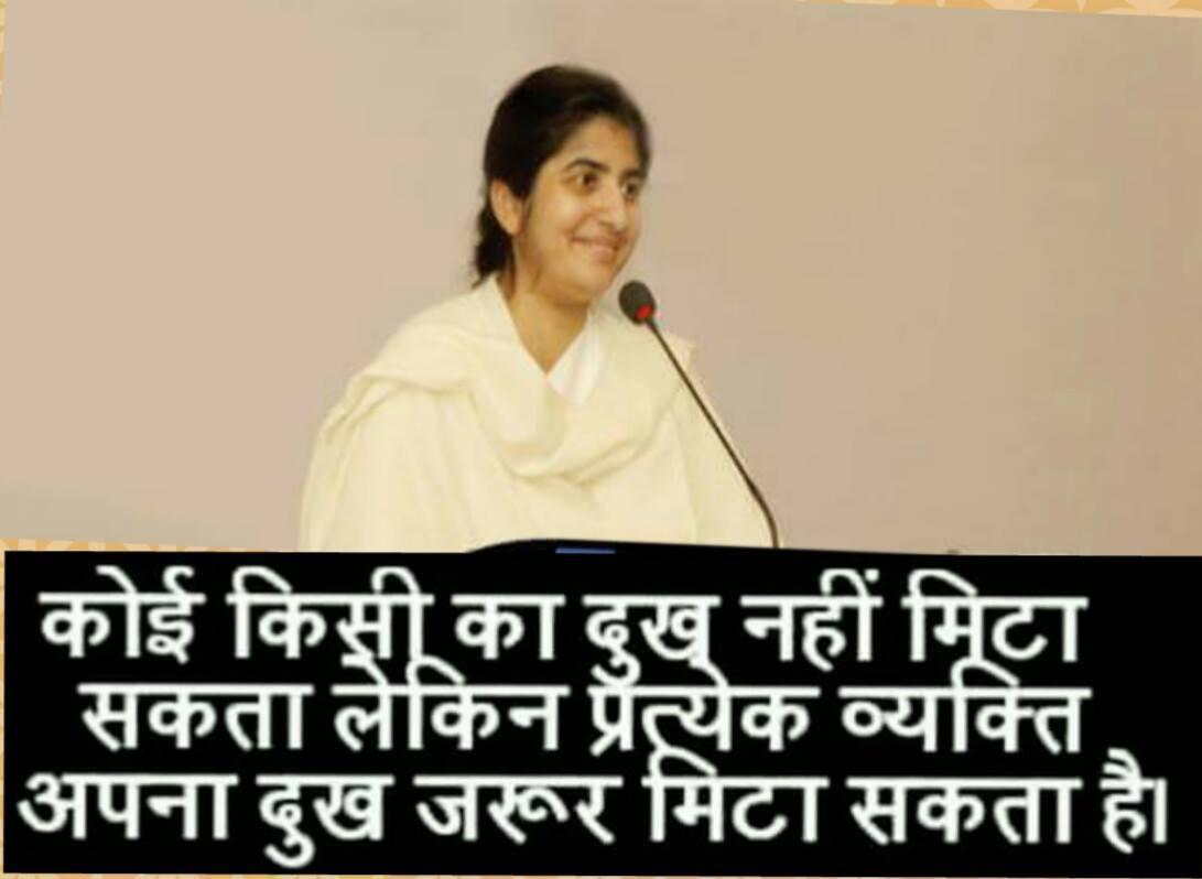bkshivani #shivanisister #quotes Tweet added by Omshanti