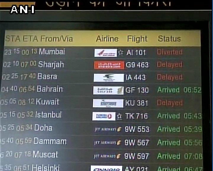 flight status enquiry