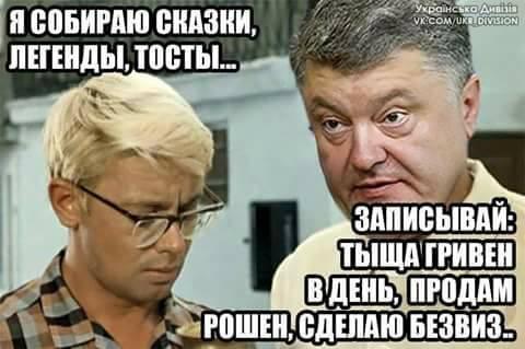 В отношениях Украины с ЕС произошло не охлаждение, а взросление, - замглавы МИД Пристайко - Цензор.НЕТ 5099
