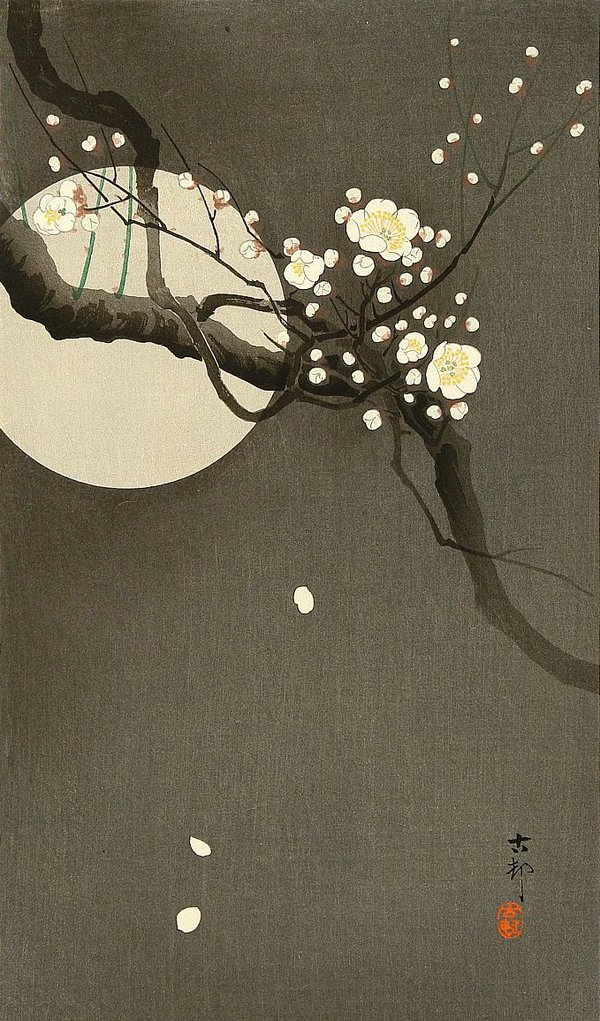"""Walking the sky a clear moon all alone"" Seisensui (Plum blossom & Moon, Koson) 