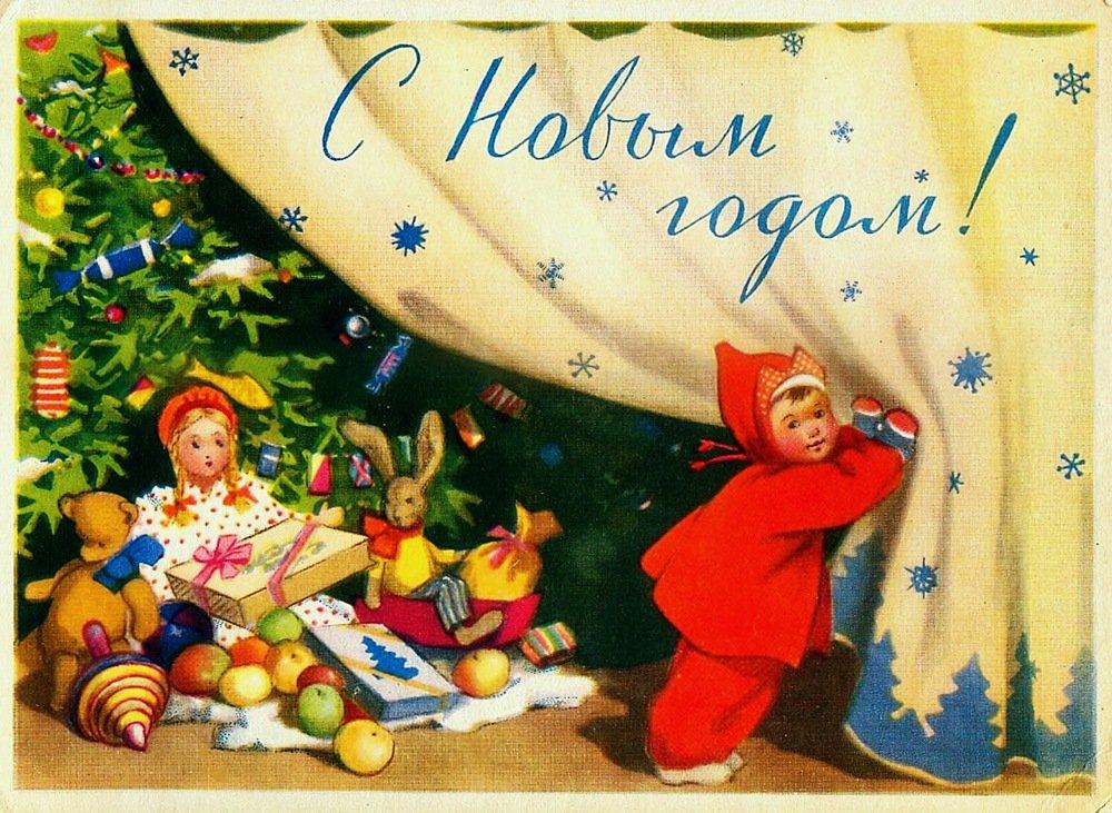 Фото открыток ссср, картинки