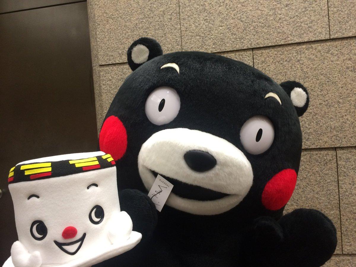 【 #大納会 番外編】ご当地キャラ界のカリスマとのツーショット♪ #東証 #JPX @55_kumamon https://t.co/E65r6L6UH5