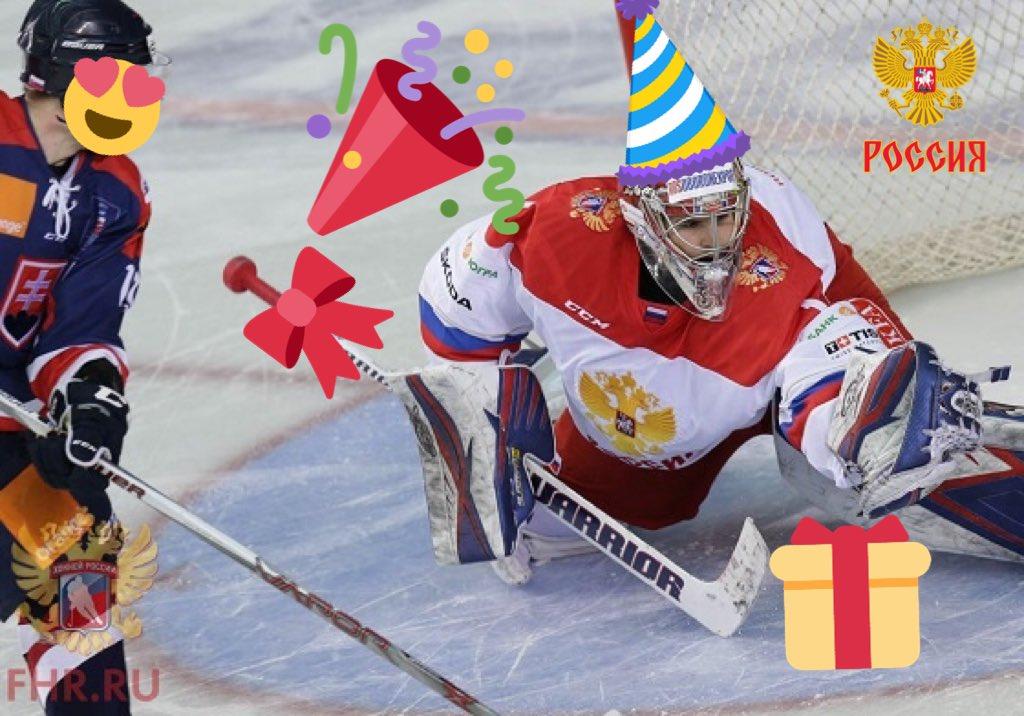 Открытка, картинки с днем рождения хоккеисту