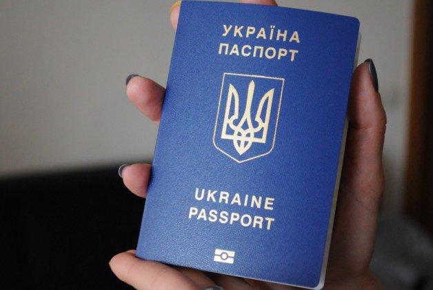 образец заполнения заявления на паспорт в 14 лет в 2016