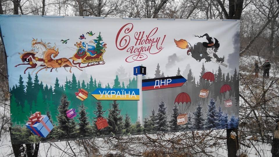 Факельное шествие в честь дня рождения Бандеры началось в Киеве - Цензор.НЕТ 3297