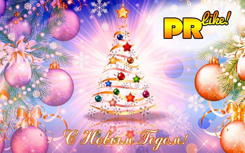 Новогодние открытки поздравительный, надписью друг