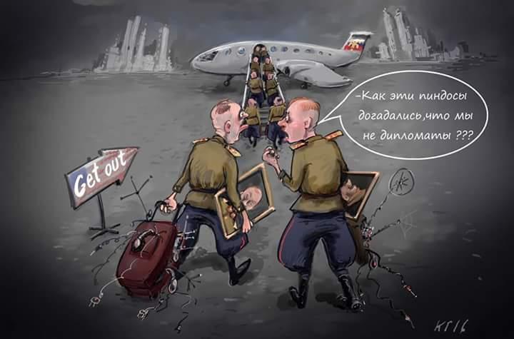 """Лавров предложил Путину выслать из РФ 35 дипломатов США: """"Взаимность - это закон дипломатии и международных отношений"""" - Цензор.НЕТ 5379"""