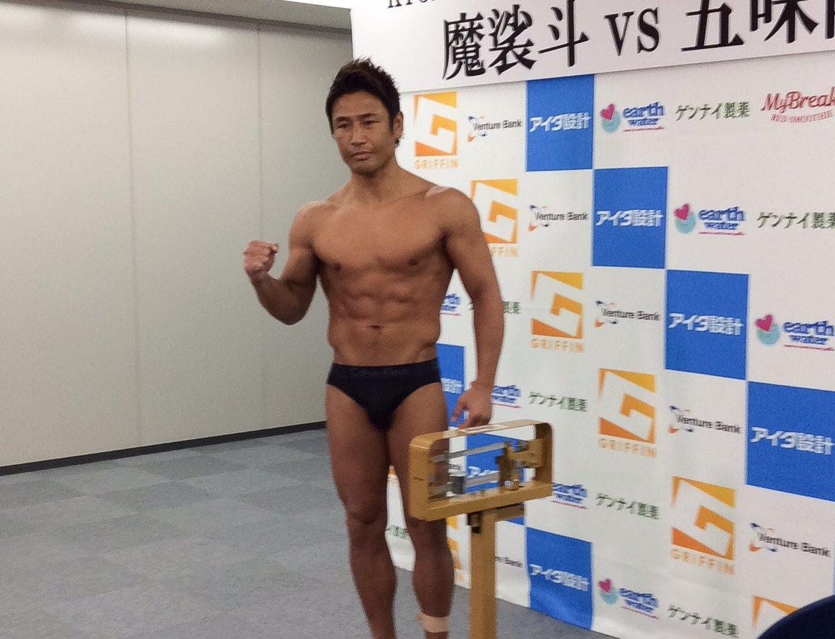 KEIGO KATAOKA
