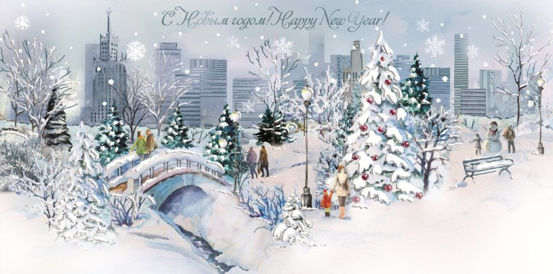 Прикольные спасибо, открытка корпоративная новый год 2017
