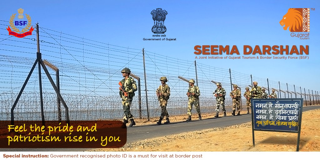 Gujarat CM gives nod to Rs 39 crore Seema Darshan project for border tourism