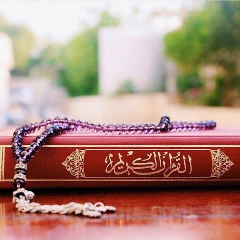 Самые красивые мусульманские картинки с надписями