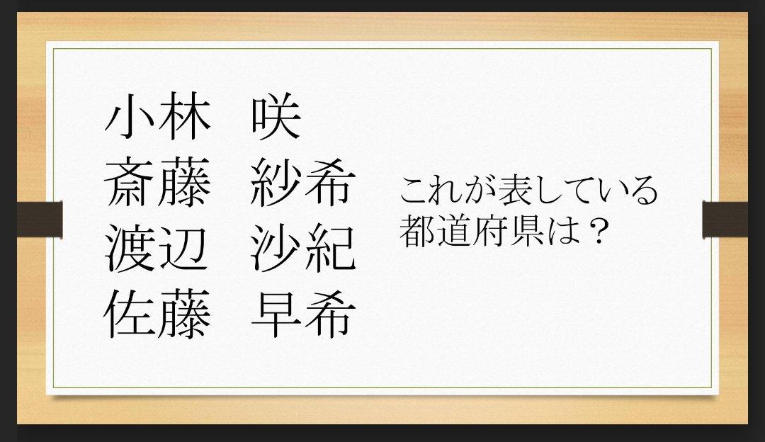 #栗謎     ※くだらない謎 https://t.co/hqclydfttB