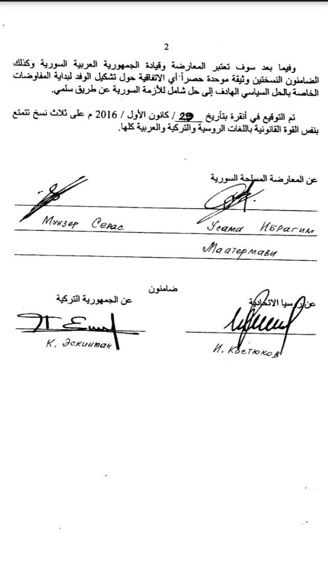 The rebels ceasefire agreement signed by all 3 parties the russia turkey syria rebels ceasefire agreement signed platinumwayz
