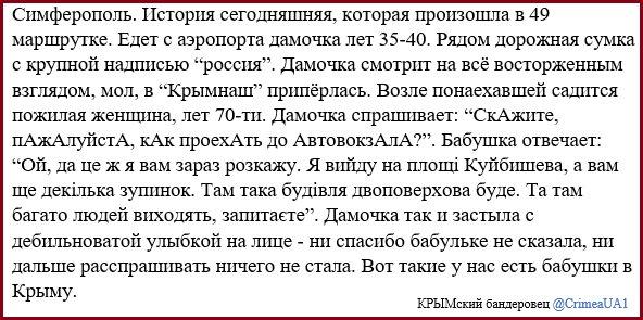 """Главарь террористов """"ДНР"""" Пушилин заявил об изменении в формуле обмена пленными - Цензор.НЕТ 1478"""