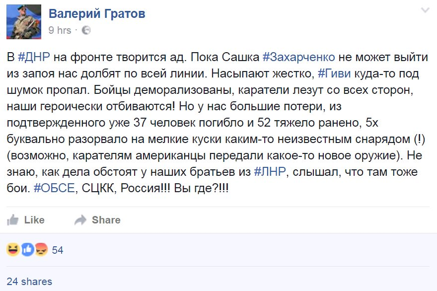 ФСБ заявило о задержании двух украинцев на админгранице с оккупированным РФ Крымом - Цензор.НЕТ 680