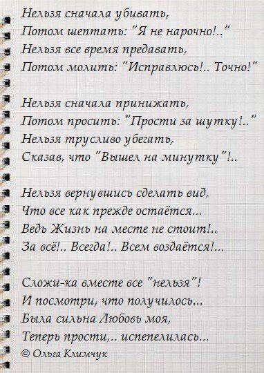 Статьи И Обзоры - Magazine cover