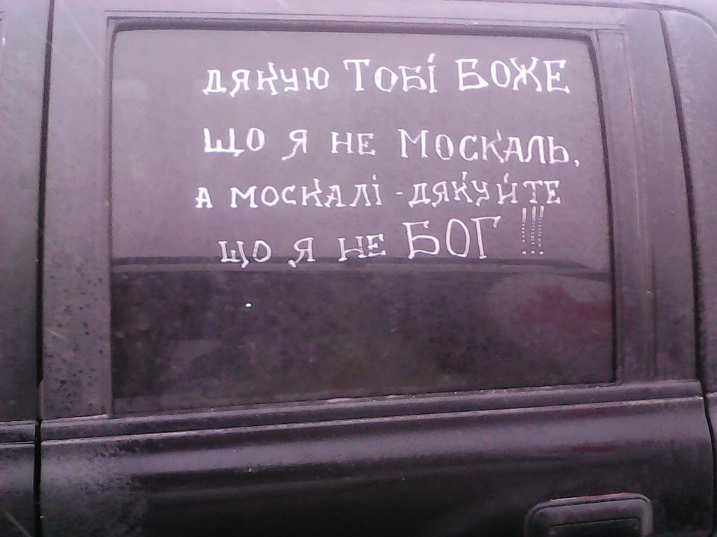 Боевики обстреливают из 120- и 82-мм минометов позиции украинской армии на Светлодарской дуге, - пресс-центр штаба АТО - Цензор.НЕТ 3560