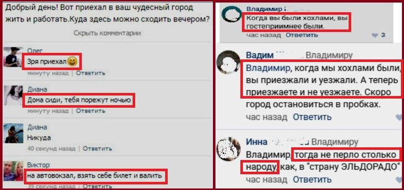 Певица Наташа Королева хочет через суд отменить запрет на въезд в Украину - Цензор.НЕТ 6715