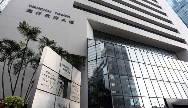 Hong Kong sergeant jailed for fleeing to Macau with HK$1.07 million in bail money