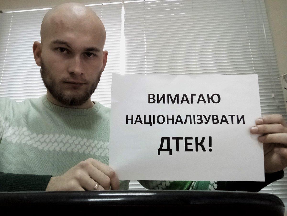 ЕС ждет от Киева закона об энергоэффективности, - еврокомиссар Шефчович - Цензор.НЕТ 8813