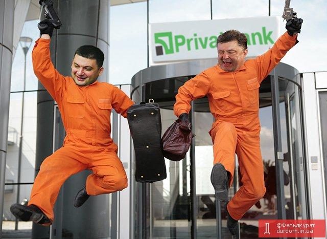 """""""Это сделает банковский сектор более сильным и устойчивым"""", - заявление стран G7 о национализации Приватбанка - Цензор.НЕТ 3012"""