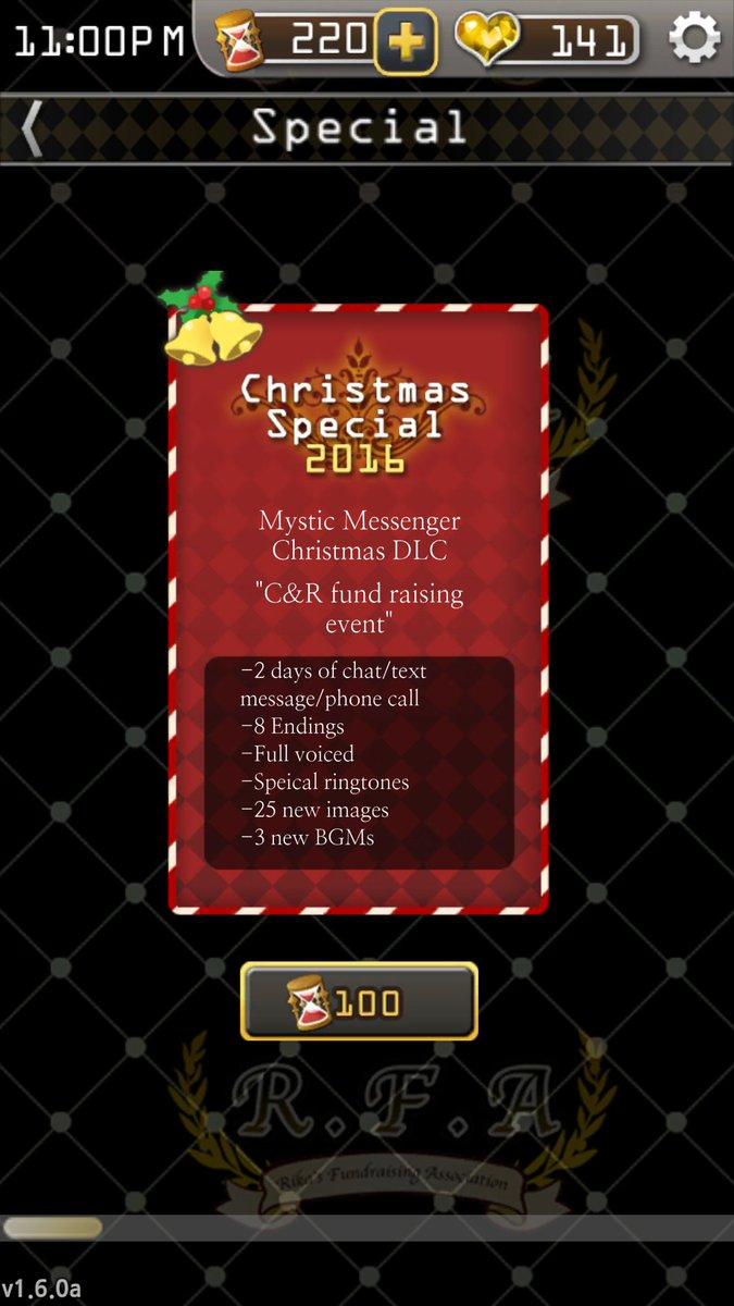 Cheritz on Twitter Mystic Messenger Christmas DLC