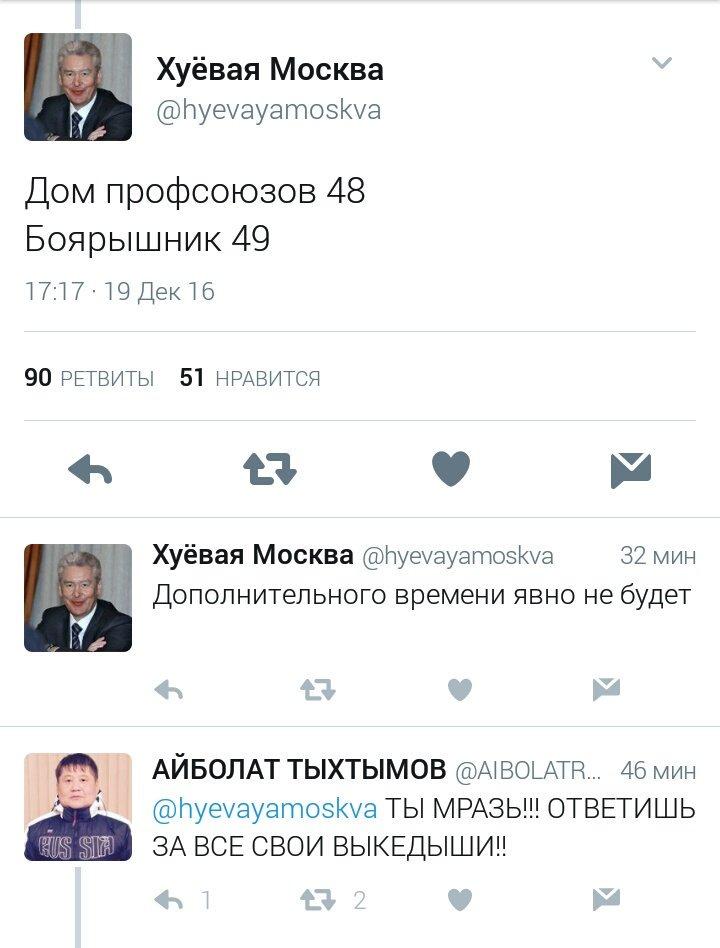 Россия и Турция проведут совместное расследование убийства посла РФ, - Лавров - Цензор.НЕТ 5459