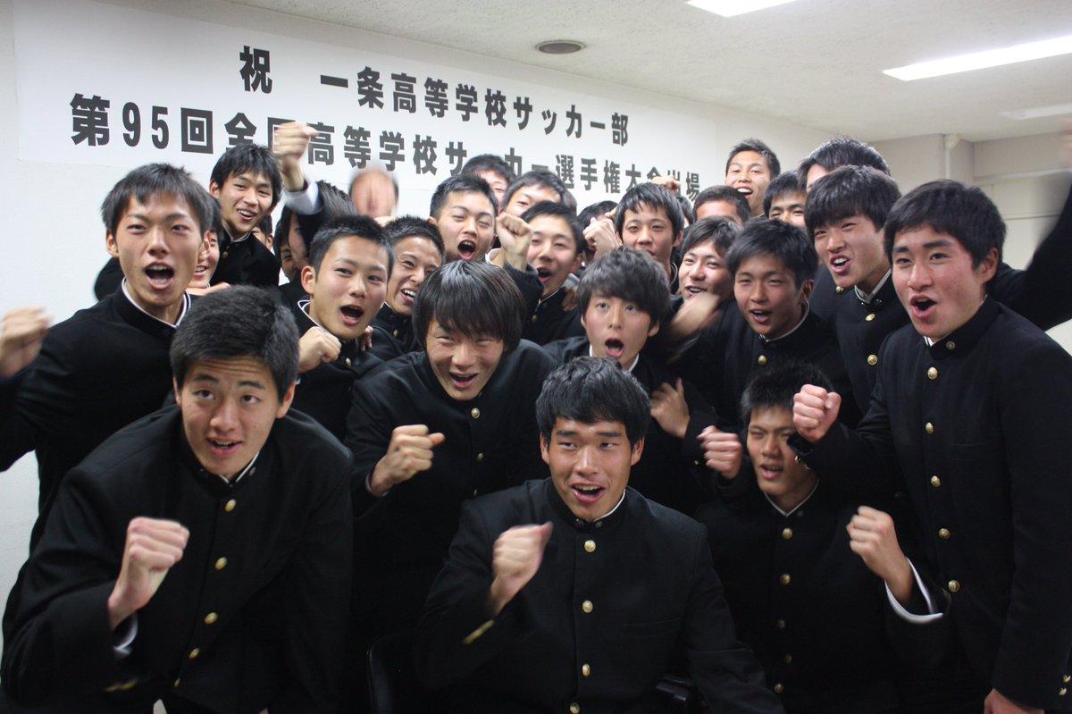 奈良市 スポーツ振興課 on Twitt...