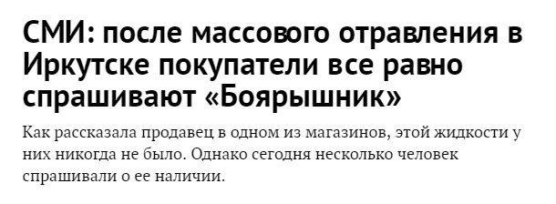 """Депутаты Европарламента призвали не затягивать с """"безвизом"""" для Украины - Цензор.НЕТ 5613"""