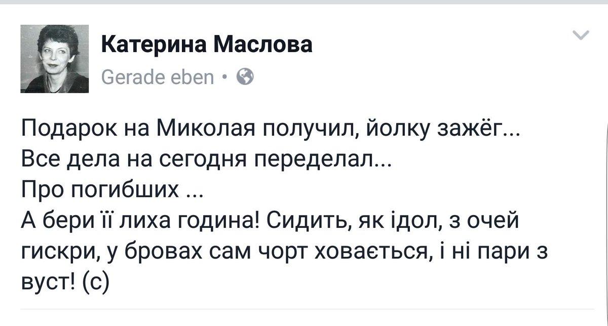 Украинцы осуждают этот дьявольский акт насилия, - Порошенко о трагедии на ярмарке в Берлине - Цензор.НЕТ 8728